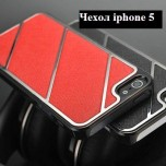 Чехол для IPhone 5 lux